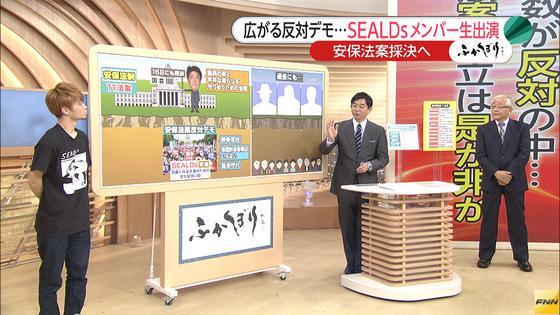 SEALDs 奥田愛基 完全論破に関連した画像-02