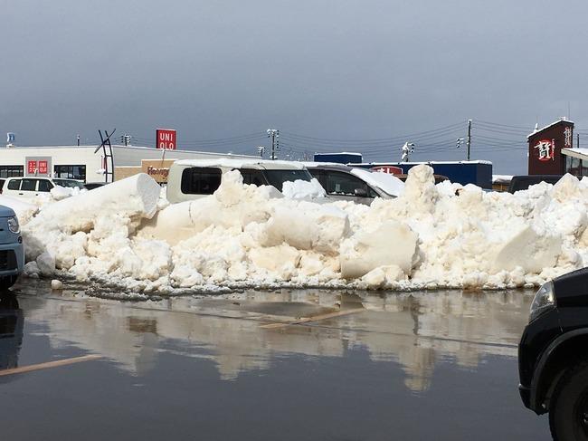 無断駐車 北国 雪 報復に関連した画像-02