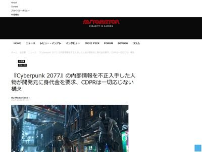 CDProjektRED Cyberpunk2077 身代金 TheWitcherに関連した画像-02
