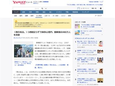 宮迫博之 炎上 ツイッター モデルガン サバゲーに関連した画像-02