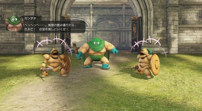 ドラゴンクエストヒーローズ DLCに関連した画像-01