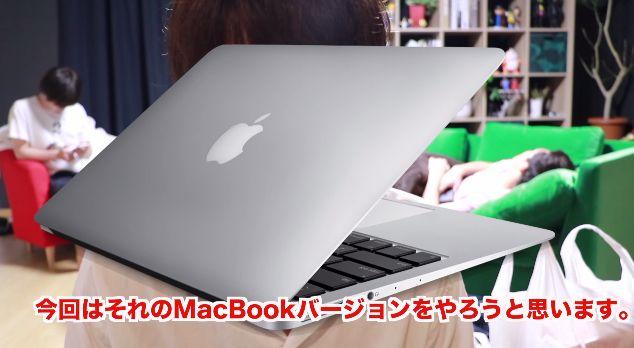 はじめしゃちょー ノートパソコン 天ぷら ドッキリ 炎上 批判殺到に関連した画像-03