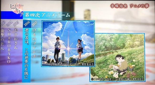 アニメブーム NHK けいおん! ラブライブ! けものフレンズに関連した画像-04