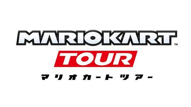 マリオカート ツアー 課金 任天堂に関連した画像-01
