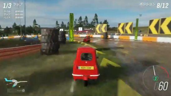 レースゲーム フォルツァホライゾン4 世界 最小 車 珍事件 P50に関連した画像-02