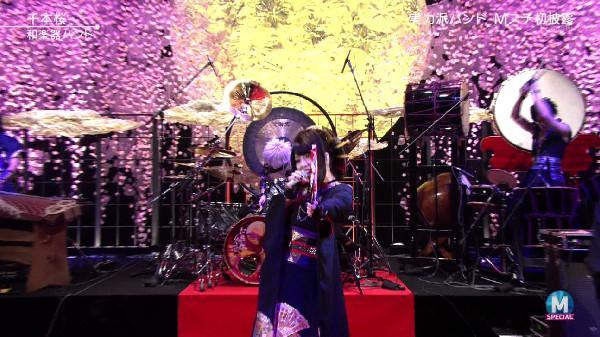 Mステ 千本桜 初音ミク 和楽器バンドに関連した画像-09