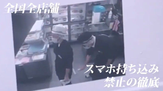 くら寿司 不適切動画 バイトテロ バカッター 衛生管理 監視カメラに関連した画像-05