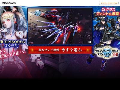 イース9 PS4 日本ファルコムに関連した画像-02