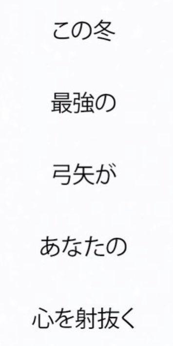 ホークアイ ダサい 日本 ポスター ドラマ 翻訳 デザインに関連した画像-03