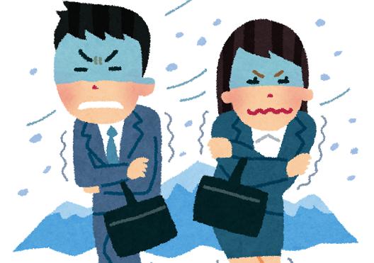 日本政府さん、『就職氷河期世代』の呼び方を『人生再設計第一世代』に変更→「バカにしてるのか」「歴史修正」など批判殺到