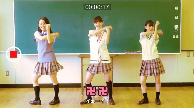 女子高生 LINE 動画に関連した画像-09