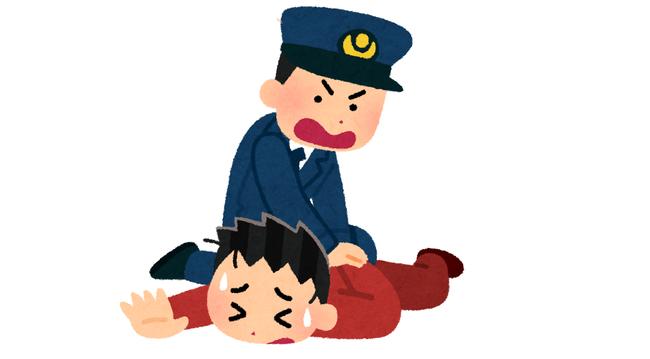 警察 ブラジル人 取り押さえ 制圧 死亡に関連した画像-01