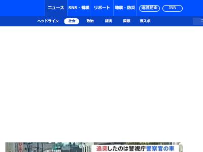TOKIO 山口達也 飲酒 バイク 逮捕 警察官 車に関連した画像-02