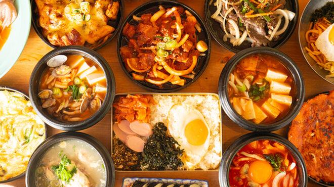 韓国料理 アジア料理 ごみ カナダ ドラマに関連した画像-01