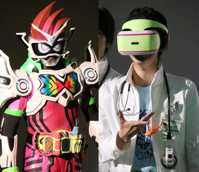 仮面ライダーエグゼイド PSVR コラボに関連した画像-03