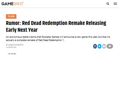 神ゲー 2021年 リメイク リーク レッドデッドリデンプション レッドデッドリデンプション2 RDR2に関連した画像-02
