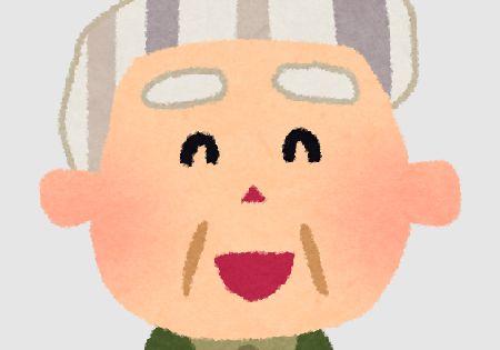 子ども おじいさん 老人 年寄り 一人暮らしに関連した画像-01