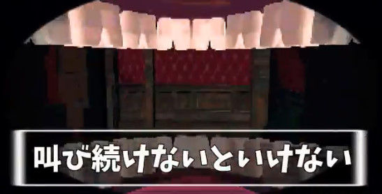 ホラーゲーム 叫ぶ 音声認識 TonsilTerror 口の中に関連した画像-06