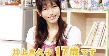 井上喜久子 17歳 30周年 年齢 声優活動に関連した画像-01