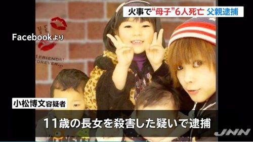 茨城 日立 一家6人殺害 子ども 理由に関連した画像-01