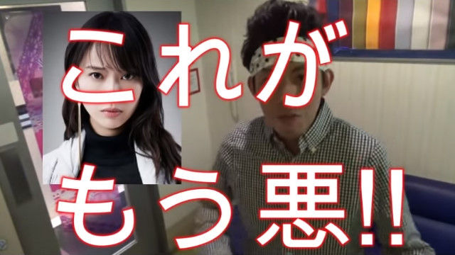 大川隆法 息子 長男 幸福の科学 大川宏洋 YouTuberに関連した画像-12