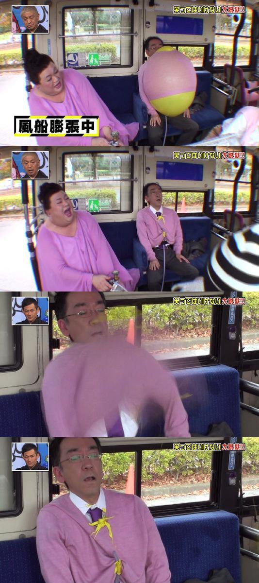 新垣隆 ガキ使 笑ってはいけないに関連した画像-04