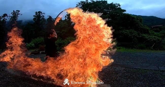 火炎斬り 炎刀 宮窪研に関連した画像-03