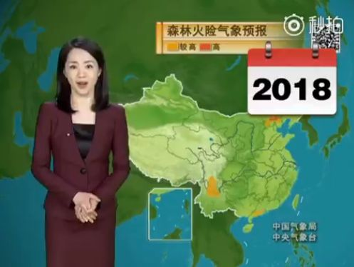 中国顔に関連した画像-03