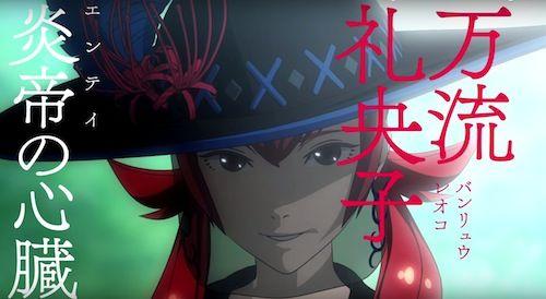 ブブキ・ブランキ CGアニメ サンジゲンに関連した画像-07