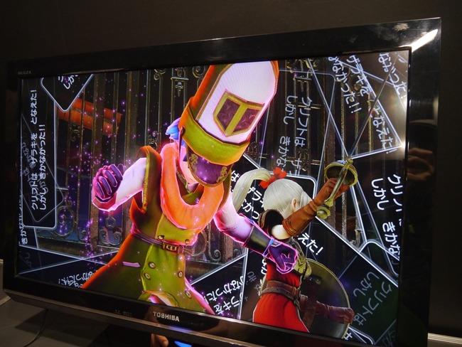 ドラゴンクエストヒーローズ クリフト ザラキ 必殺技に関連した画像-06