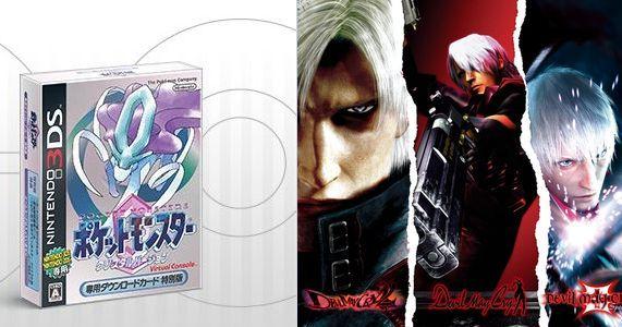 ポケモン ポケットモンスター クリスタル バーチャルコンソール デビルメイクライ HDコレクション 予約開始に関連した画像-01
