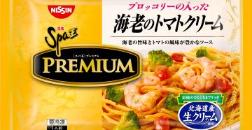 日清食品 ゴキブリ スパ王 冷凍パスタに関連した画像-01