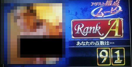アダルト採点 カラオケ ジョイサウンド 映像に関連した画像-01