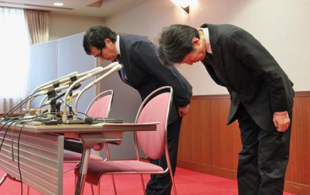 誘拐 女子中学生 埼玉県 朝霞市 千葉大学 卒業取り消しに関連した画像-03