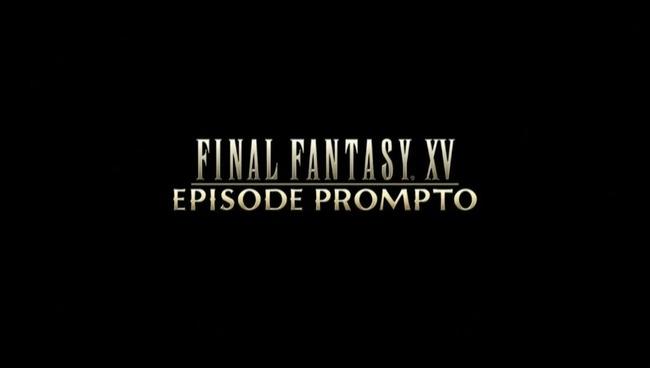 FF15 エピソード・プロンプト 6月下旬に関連した画像-01