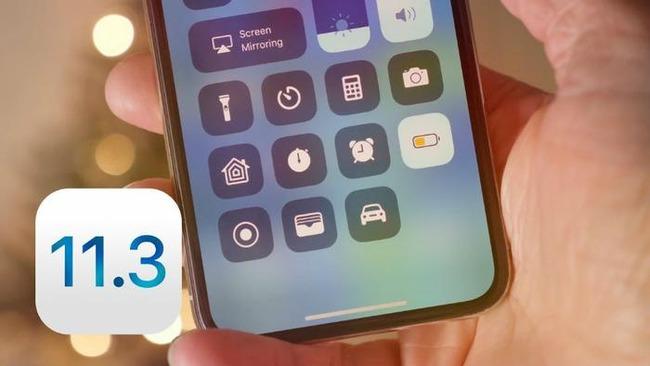 iOS11.3 バッテリー劣化 確認に関連した画像-01
