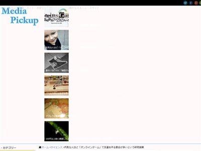 友達 オンラインゲームに関連した画像-02