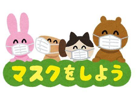 京阪電車ノーマスク車両ジャック予告に関連した画像-01
