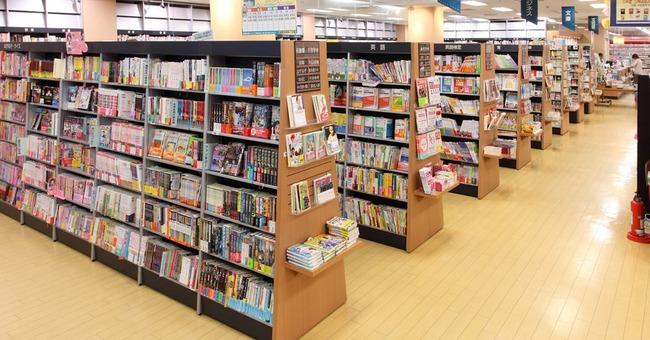 本屋 実店舗 ネット 通販 ネット書店課税に関連した画像-01