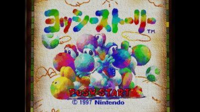 WiiU バーチャルコンソール ヨッシーストーリーに関連した画像-03