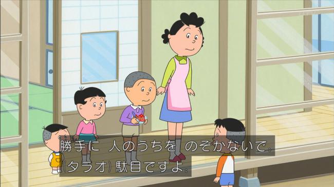 サザエさん 堀川くん 不法侵入に関連した画像-05
