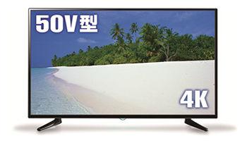 激安 ドンキホーテ ドン・キホーテ レグザ REGZA 高機能 低価格 東芝 4K 50型テレビ ジェネリック 予約再開 生産終了に関連した画像-03
