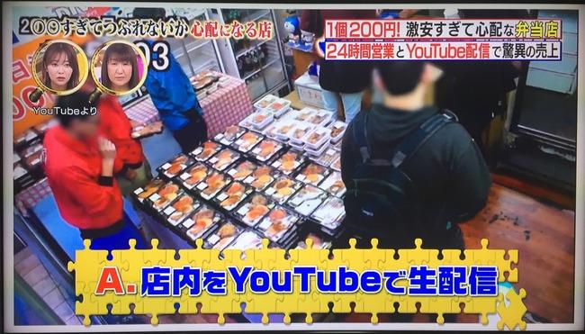 YouTube  弁当 24時間に関連した画像-02