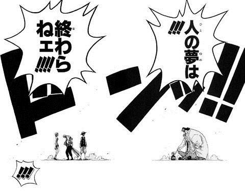 アニメ 高校生 進路 クリエイターに関連した画像-01