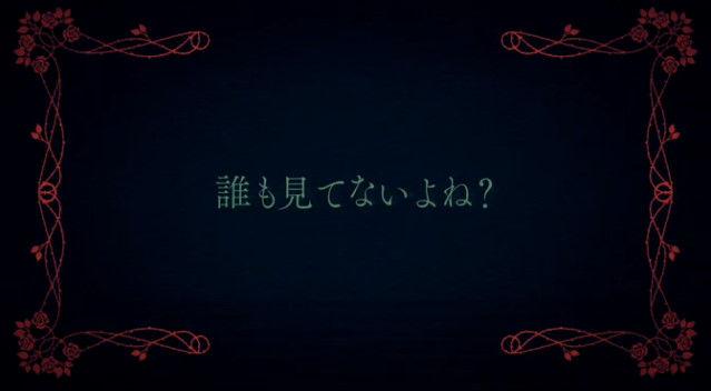 クズの本懐 TVアニメ化 ノイタミナに関連した画像-08