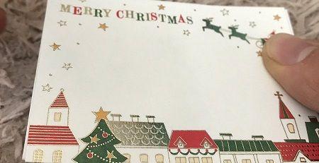 クリスマスカード キラークイーン バイツァダスト ジョジョの奇妙な冒険に関連した画像-01