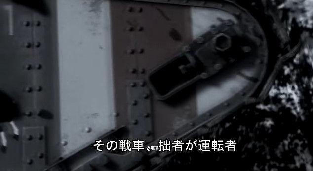 KUN BF1 プロゲーマー ディス COD ラップに関連した画像-15