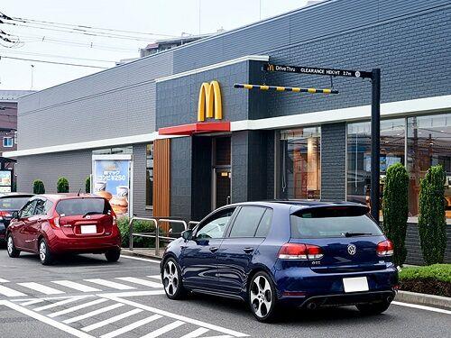 マクドナルドやべえよツイートに関連した画像-01