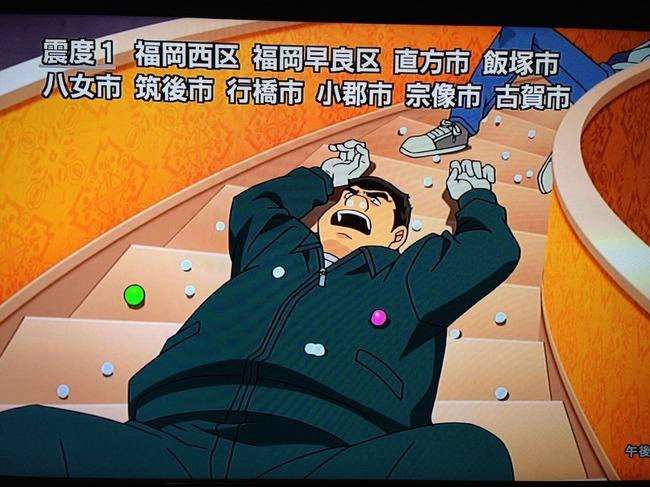 名探偵コナン 最新話 伝説 神回 コナン 犯人 殺害 ダーツ ホームアローンに関連した画像-09