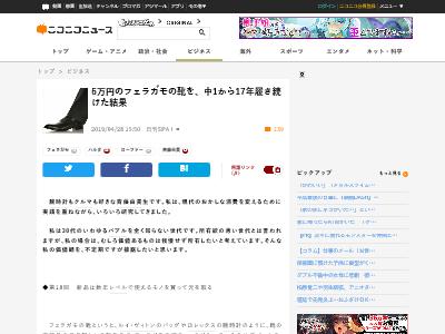 5万円 フェラガモ 靴 中1 17年 履き続けるに関連した画像-02